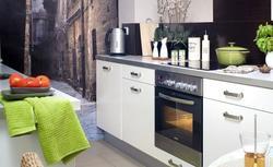 Znudziły Ci się szafki kuchenne? Fototapeta odmieni Twoją kuchnię